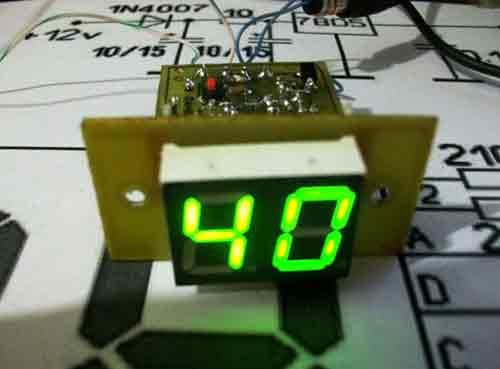 Цифровой индикатор топлива