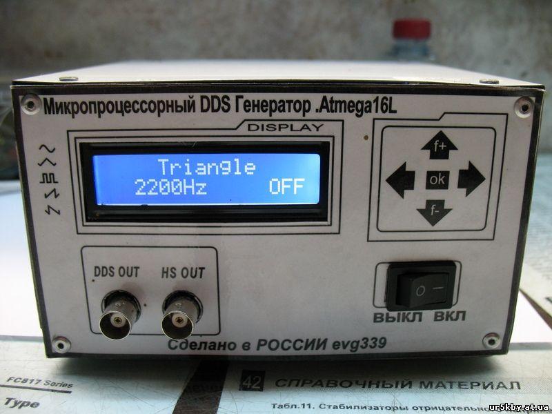 DDS-генератор на Atmega 16L