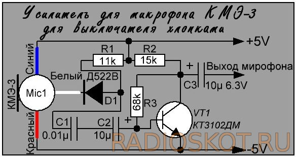 Хлопковый выключатель схема с описанием